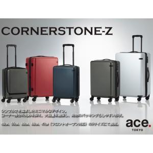 ace.(エース) CORNERSTONE-Z(コーナーストーン-Z) 47cm 06235 TSAダイヤルロック搭載 4輪スーツケース ジッパー フロントオープン 機内持ち込み(je2a239)[C]|griptone|02