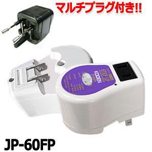 「tc2」【セット】【マルチプラグ付】東京興電 アップトランス JP-60FP 保証付 AC100V⇒昇圧⇒120V(容量60W)(to0a011)|griptone