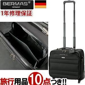 バーマス スーツケース SSサイズ ソフト キャリーバッグ 機内持ち込み BERMAS FG ファンクションギア プラス横型  TSAロック 2輪 60421(60121)(ki2a003)「C」|griptone