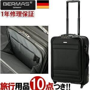 バーマス スーツケース Sサイズ ソフト キャリーバッグ BERMAS FG ファンクションギア プラス TSAロック 2輪 出張 60423(60123)(ki2a005)「C」|griptone