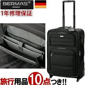 バーマス スーツケース Mサイズ ソフト キャリーバッグ BERMAS FG ファンクションギア プラス TSAロック2輪 拡張機能 ビジネス 60424(60124)(ki2a006)「C」|griptone