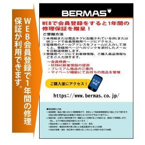 BERMAS FG(バーマス ファンクションギア)プラス 57cm 60424(60124) TSAロック搭載 2輪キャリーバッグ(ki2a006)[C] griptone 08