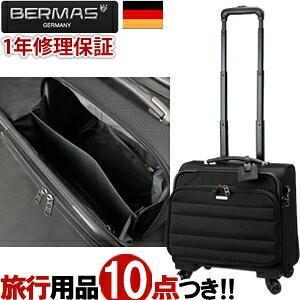 バーマス  スーツケース SSサイズ ソフト キャリーバッグ BERMAS FG ファンクションギアプラス 横型 機内持ち込み TSAロック4輪 60426(60126)(ki2a008)「C」|griptone