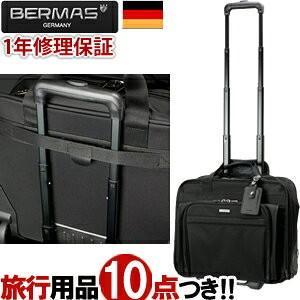 バーマス スーツケース SSサイズ ソフト キャリーバッグ BERMAS FG ファンクションギアプラス 横型 機内持ち込み TSAロック2輪 60428(60128)(ki2a010)「C」|griptone