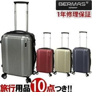 BERMAS PRESTIGE(バーマス プレステージ)2 49cm 60262(60252) TSAロック搭載 4輪スーツケース エンボス加工 ジッパー機内持ち込み(ki2a034)[C] griptone