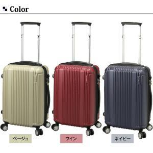 BERMAS PRESTIGE(バーマス プレステージ)2 56cm 60263(60253) TSAロック搭載 4輪スーツケース エンボス加工 ジッパー(ki2a035)[C]|griptone|02