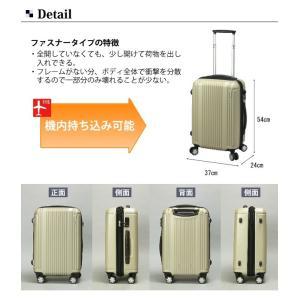 BERMAS PRESTIGE(バーマス プレステージ)2 56cm 60263(60253) TSAロック搭載 4輪スーツケース エンボス加工 ジッパー(ki2a035)[C]|griptone|05