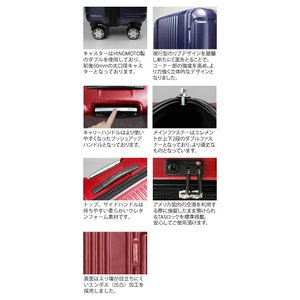 BERMAS PRESTIGE(バーマス プレステージ)2 56cm 60263(60253) TSAロック搭載 4輪スーツケース エンボス加工 ジッパー(ki2a035)[C]|griptone|06