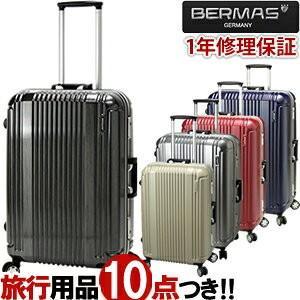 BERMAS PRESTIGE(バーマス プレステージ)2 58cm 60265 TSAロック搭載 4輪スーツケース エンボス加工 フレーム(ki2a037)[C]|griptone