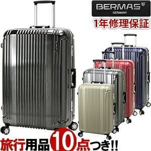 バーマス スーツケース LLサイズ キャリーバッグ キャリーケース BERMAS PRESTIGE プレステージ2 TSAロック 大型ビジネスキャリー フレーム 60266(ki2a038)「C」 griptone