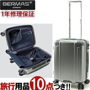 バーマス スーツケース Sサイズ キャリーバッグ キャリーケース BERMAS SQUARE PRO スクエアプロ 縦型 機内持ち込み TSAロック ジッパー 60241(ki2a041)「C」|griptone