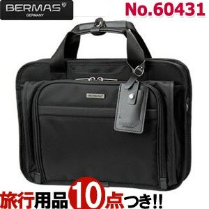 BERMAS FG(バーマス ファンクションギア)プラス 60431 W39cm1層EX ショルダーベルト・拡張機能付 ブラック(ki2a049)|griptone