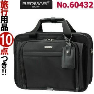 BERMAS FG(バーマス ファンクションギア)プラス 60432 W39cm2層 ショルダーベルト付 ブラック(ki2a050)|griptone