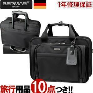 BERMAS FG(バーマス ファンクションギア)プラス 60433 W39cm2層EX ショルダーベルト・拡張機能付 ブラック(ki2a051)|griptone