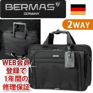 BERMAS FG(バーマス ファンクションギア)プラス 60434 W42cm2層 ショルダーベルト付 ブラック(ki2a052)|griptone