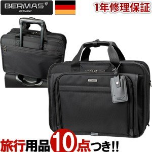 BERMAS FG(バーマス ファンクションギア)プラス 60435 W42cm2層EX ショルダーベルト・拡張機能付 ブラック(ki2a053)|griptone