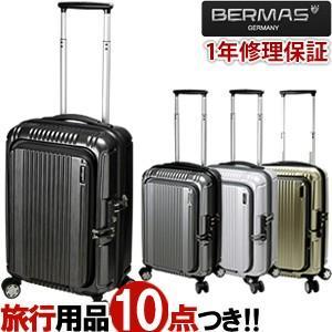 BERMAS PRESTIGE(バーマス プレステージ)2 フロントオープン49cm 60261 TSAロック搭載 4輪スーツケース ジッパー 機内持ち込み(ki2a073)[C] griptone