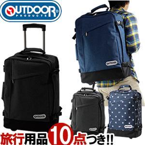 アウトドア プロダクツ スーツケース Sサイズ ソフト キャリーバッグ キャリーケース OUTDOOR リュックキャリー35L 機内持ち込み 2WAY 62402(ki2a077)「C」|griptone