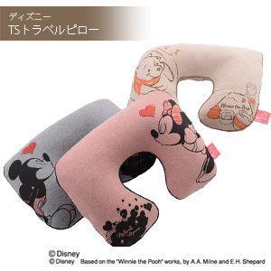 [送料299円〜]「tc2」「cp」Disney ディズニー TSトラベルピロー DTS-04 1点迄メール便OK(ko1a336)|griptone