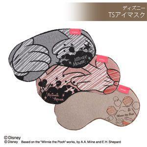 [送料299円〜]「tc8」Disney ディズニー TSアイマスク DTS-04 6点迄メール便OK(ko1a337)|griptone