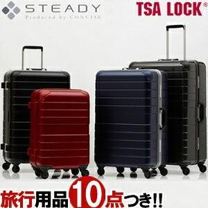 STEADY(ステディー) 61cm CSTHF-62 TSAロック搭載 4輪スーツケース フレーム 一輪固定タイプ(ko1a362)[C]|griptone