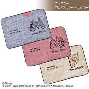 [送料299円〜]「tc6」Disney ディズニー TSパスポートカバー DTS-04 6点迄メール便OK(ko1a368)|griptone