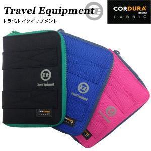 [送料299円〜]「tc4」CORDURA(コーデュラ) Travel Equipment(トラベル・イクイップメント) スキミングブロック パスポートケース 1点迄メール便OK(ko1a376)|griptone