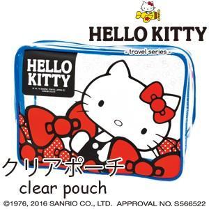 ハローキティ(HELLO KITTY) クリアポーチ KTRB013(ko1a419)|griptone