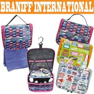 BRANIFF INTERNATIONAL(ブラニフインターナショナル) アメニティポーチ トレー付 BATK-CB-2420・2421・2422(ko1a461)|griptone