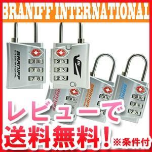 「cp」「レビュー記入でメール便送料無料」BRANIFF INTERNATIONAL(ブラニフインターナショナル) TSA ダイヤルロック CB-4320-mail(ko1a465)|griptone