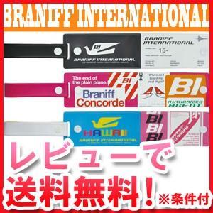 「レビュー記入でメール便送料無料」日本製 BRANIFF INTERNATIONAL(ブラニフインターナショナル) バゲッジタグ BATK-CB-4221-mail(ko1a466)|griptone
