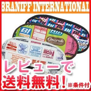 「レビュー記入でメール便送料無料」BRANIFF INTERNATIONAL(ブラニフインターナショナル) 立体アイマスク 2WAY BATK-CB-1221-mail(ko1a469)|griptone