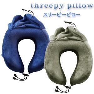 threepy pillow スリーピーピロー 低反発枕(ko1a575)|griptone