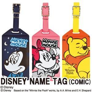 「tc15」Disney ディズニー ネームタグ コミック柄 DTS-0553C・0554C・0555C 6点迄メール便OK(ko1a576)|griptone
