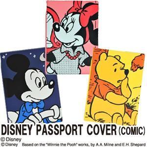 「tc10」Disney ディズニー パスポートカバー コミック柄 DTS-0556C・0557C・0558C 6点迄メール便OK(ko1a577) griptone