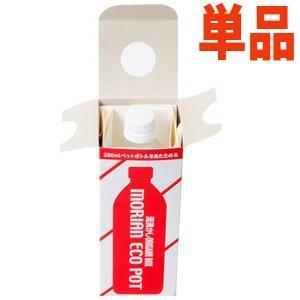 モーリアンエコポット 湯沸かしおり紙ボックス(ky0a034)|griptone