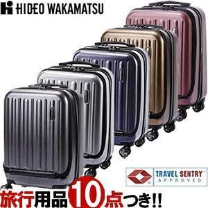 ヒデオワカマツ(HIDEO WAKAMATSU) フラッシュ 49cm 85-75690・75990 ダブルTSAロック付 4輪スーツケース ジッパー 機内持ち込み(ky1a094)[C]|griptone