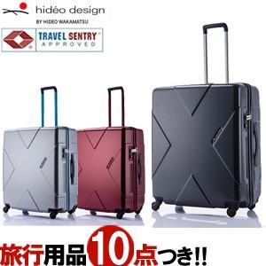 ヒデオワカマツ(HIDEO WAKAMATSU) メガマックス(MEGA MAX) 67cm 85-75950 4輪スーツケース TSAロック付(ky1a104)[C]|griptone