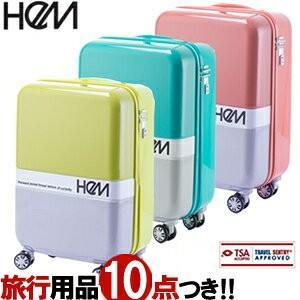 クールでモダンなカラーリングが特徴のHeMブランドスーツケース! *ハードケース/旅行かばん/海外/...