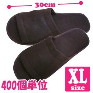 【セット】ホテルアメニティ スムースパイル地スリッパ ブラウン XLサイズ PX-3(茶) 400個単位 36010230-400(ma0a090)|griptone