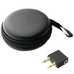 機内でお気に入りのイヤホンを使える! *旅行用品/海外旅行/飛行機内/変換プラグ/ヘッドホン/デュア...