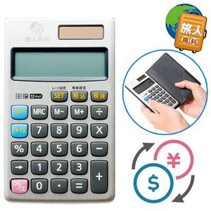 [送料299円〜]「tc4」旅人専科シリーズ レート換算機能付き電卓 MBZ-RDE01 1年保証 2点迄メール便OK(mi1a496) griptone