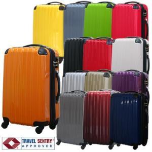 スーツケース アウトレット 激安 超軽量 MOA(モア) 6...