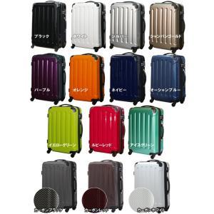 スーツケース アウトレット 激安 超軽量 MOA(モア) 65cm TSA-N6260-H TSAロック搭載 4輪 ジッパー(mo0a031)[C]|griptone|02