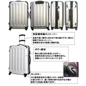 スーツケース アウトレット 激安 超軽量 MOA(モア) 65cm TSA-N6260-H TSAロック搭載 4輪 ジッパー(mo0a031)[C]|griptone|03