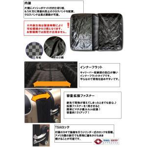 スーツケース アウトレット 激安 超軽量 MOA(モア) 65cm TSA-N6260-H TSAロック搭載 4輪 ジッパー(mo0a031)[C]|griptone|04