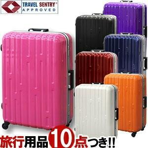 スーツケース 超軽量 MOA(モア) 59cm MJ-9046-M TSAロック搭載 4輪 フレーム(mo0a033)[C]|griptone