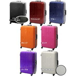 スーツケース 超軽量 MOA(モア) 59cm MJ-9046-M TSAロック搭載 4輪 フレーム(mo0a033)[C] griptone 02