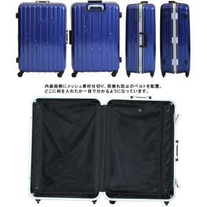 スーツケース 超軽量 MOA(モア) 59cm MJ-9046-M TSAロック搭載 4輪 フレーム(mo0a033)[C] griptone 03