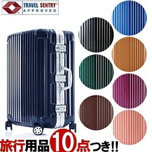 スーツケース MOA(モア)60cm VERRY-1604-M TSAロック搭載 4輪 鏡面タイプ フレーム(mo0a035)[C]|griptone